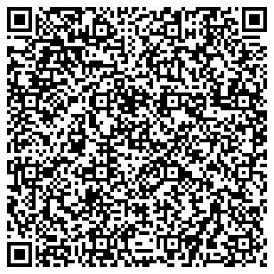 QR-код с контактной информацией организации СОГАЗ СТРАХОВАЯ ГРУППА ОАО СУРГУТСКИЙ ФИЛИАЛ