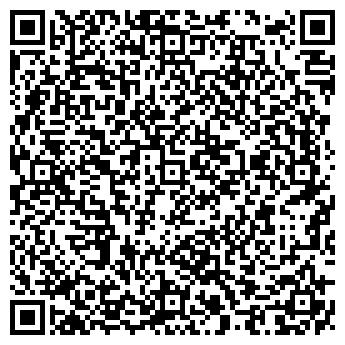 QR-код с контактной информацией организации ОАО МЕГИОНСКОЕ АТП