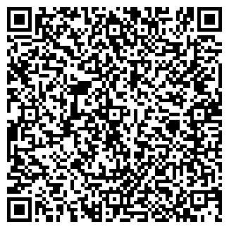 QR-код с контактной информацией организации ООО РЕНАЛ
