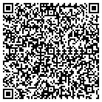 QR-код с контактной информацией организации ФЛОМАСТЕР