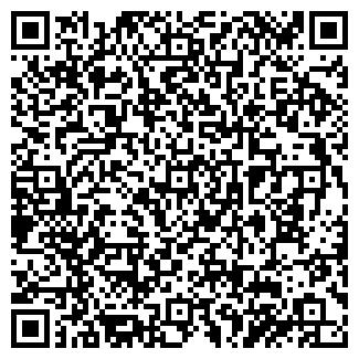 QR-код с контактной информацией организации ПОХ ОАО