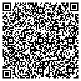 QR-код с контактной информацией организации КАШТАН ИУПП