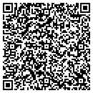 QR-код с контактной информацией организации КВАЛИТЕК ОДО