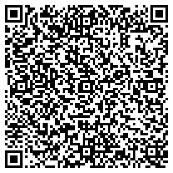 QR-код с контактной информацией организации ФОРВАРД-АВТО ООО