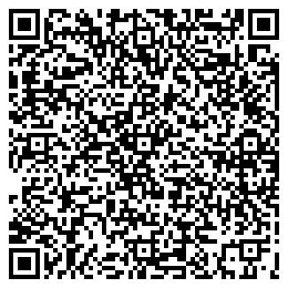 QR-код с контактной информацией организации ВИМАНА