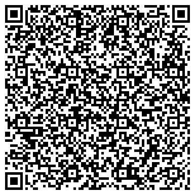 QR-код с контактной информацией организации АВТОЧЕХЛЫ АКСЕССУАРЫ ЗАПЧАСТИ САЛИХЗЯНОВА ИП