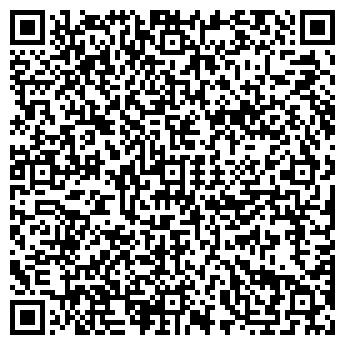 QR-код с контактной информацией организации ДЖОРДЖИЯ ООО