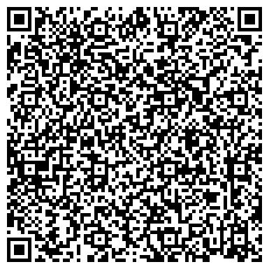 QR-код с контактной информацией организации ЧЕЛЯБИНСКИЙ ЗАВОД ПРОФНАСТИЛ ООО