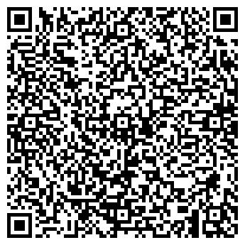 QR-код с контактной информацией организации КОНВЕКС ООО