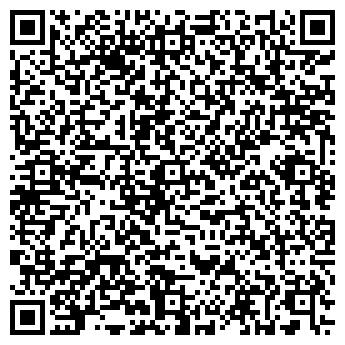 QR-код с контактной информацией организации О-КЕЙ ЗАО