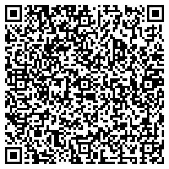 QR-код с контактной информацией организации СЕВЕРЦЕМЕНТ ООО