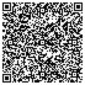 QR-код с контактной информацией организации СТРОЙПРОМБЕТОН ООО