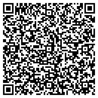 QR-код с контактной информацией организации КИРМАШ КУП