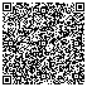 QR-код с контактной информацией организации ЯННИСТО ООО