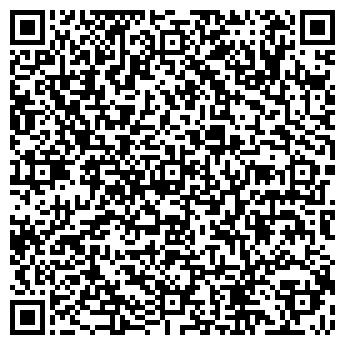 QR-код с контактной информацией организации КЛЕН-СЕРВИС ОДО