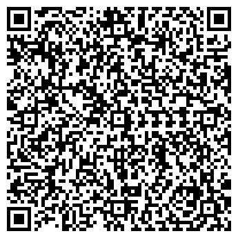QR-код с контактной информацией организации ОТМА ОАО