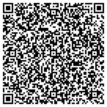 QR-код с контактной информацией организации ТЕХНОТРЕЙД КОМПАНИЯ ООО