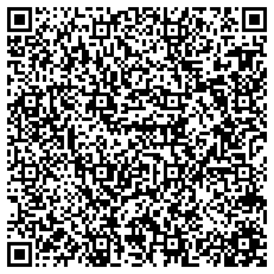 QR-код с контактной информацией организации ТРИАЛ ООО СЕРВИСНЫЙ ЦЕНТР НП СМАРТ