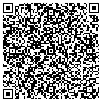 QR-код с контактной информацией организации ЮГРА-ПРОФФ ЗАО