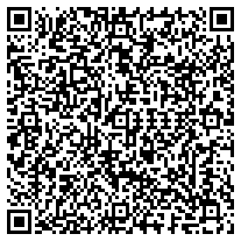 QR-код с контактной информацией организации СОФТЭК ООО