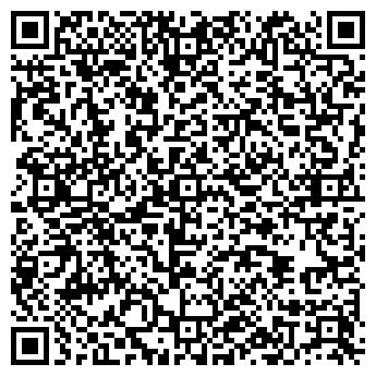 QR-код с контактной информацией организации ПАРАЛОКС
