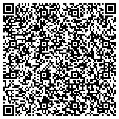 QR-код с контактной информацией организации ХАНТЫ-МАНСИЙСКАЯ АВИАБАЗА СУРГУТСКОЕ ОТДЕЛЕНИЕ