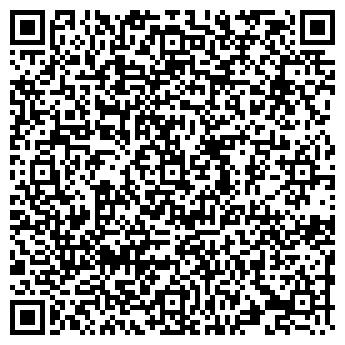 QR-код с контактной информацией организации ФГУК ЛАДА, АВТОМАГАЗИН