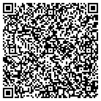 QR-код с контактной информацией организации МЕЖРАЙПОТРЕБСОЮЗ