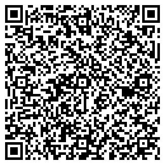 QR-код с контактной информацией организации ДИМИТРА