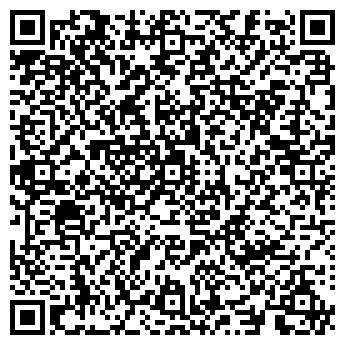 QR-код с контактной информацией организации АНТАРЕКС ООО
