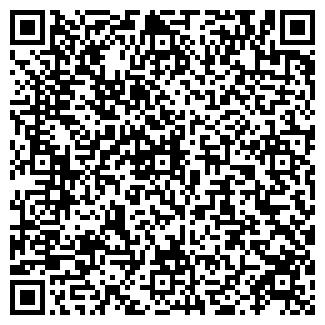 QR-код с контактной информацией организации АБТС ООО