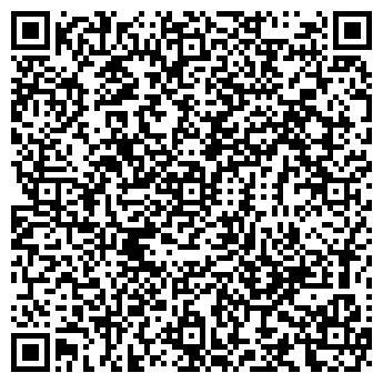 QR-код с контактной информацией организации КАЛИНКА МУСО