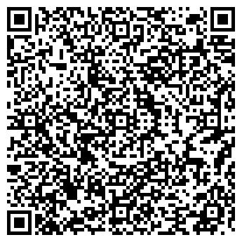 QR-код с контактной информацией организации НА КАЛИНКЕ МУ КСРЦ