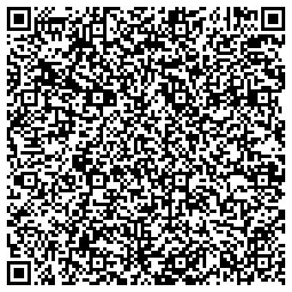 QR-код с контактной информацией организации ВОГ ООО ОТДЕЛЕНИЕ СУРГУТСКАЯ ГОРОДСКАЯ ОБЩЕСТВЕННАЯ ОРГАНИЗАЦИЯ ИНВАЛИДОВ ПО СЛУХУ