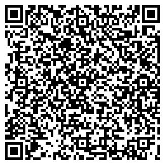 QR-код с контактной информацией организации ООО ВАКУУМ