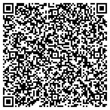 QR-код с контактной информацией организации ООО ВИРА, ПРОИЗВОДСТВЕННО-ТЕХНИЧЕСКАЯ ФИРМА