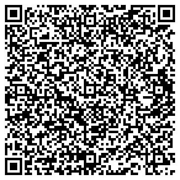 QR-код с контактной информацией организации ХИМТЕС-ЭЛЕКТРО ФИЛИАЛ Г. СУХОЙ ЛОГ