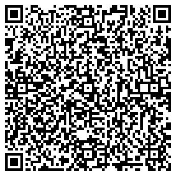 QR-код с контактной информацией организации КРУШИНСКИХ ЕЛЕНА СЕРГЕЕВНА