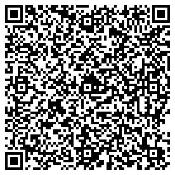 QR-код с контактной информацией организации ТРАНСФОРМЕР, ООО