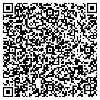 QR-код с контактной информацией организации СТРОИТЕЛЬНЫЙ ДВОРИК
