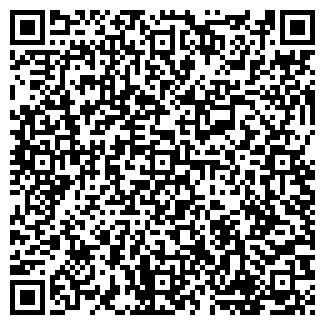 QR-код с контактной информацией организации АРАМИЛЬ-2