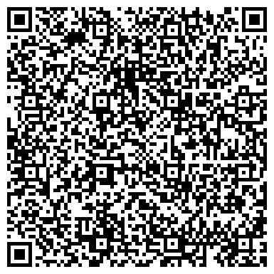 QR-код с контактной информацией организации УРАЛЬСКИЙ БАНК СБЕРБАНКА № 6149/020 ДОПОЛНИТЕЛЬНЫЙ ОФИС
