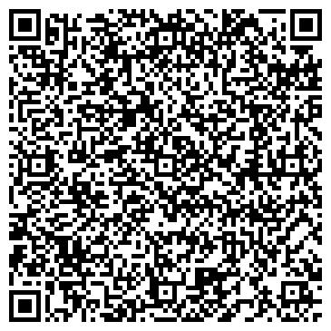 QR-код с контактной информацией организации БАЗА ОТДЫХА «Иволга»