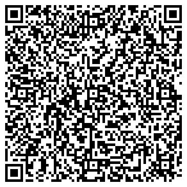 QR-код с контактной информацией организации БАЖОВА П.П. ДОМ-МУЗЕЙ МЕМОРИАЛЬНЫЙ