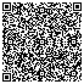 QR-код с контактной информацией организации КОМПАНИЯ ЛОГИКА