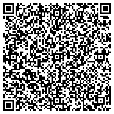 QR-код с контактной информацией организации УРАЛЬСКИЙ БАНК СБЕРБАНКА № 6149/032 ОПЕРАЦИОННАЯ КАССА