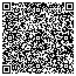 QR-код с контактной информацией организации ЗАО ФОРЛЕКС