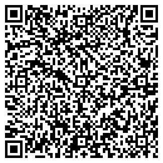 QR-код с контактной информацией организации РАСТУЗ, ООО