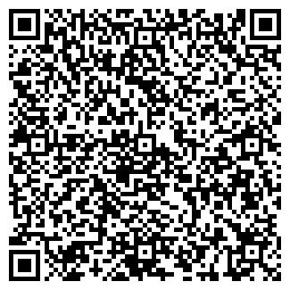 QR-код с контактной информацией организации ТАВДИНСКОЕ РТП