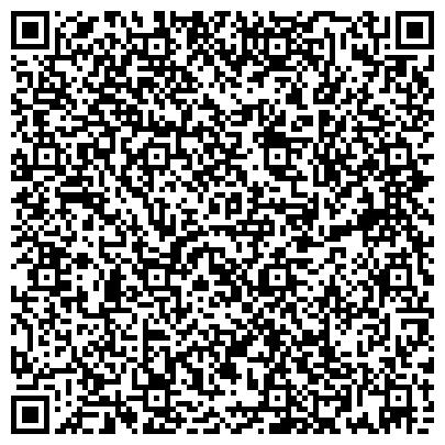 QR-код с контактной информацией организации Комплексный центр социального обслуживания населения «Тавда»